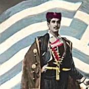 Έκθεση ιστορικής φωτογραφίας στα Χανιά
