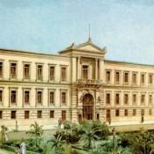 Ιστορία της Εθνικής, ιστορία της Ελλάδος
