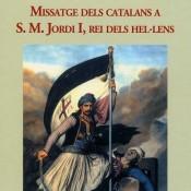 Missatge dels Catalans a S.M. Jordi I, rei dels Hel•lens