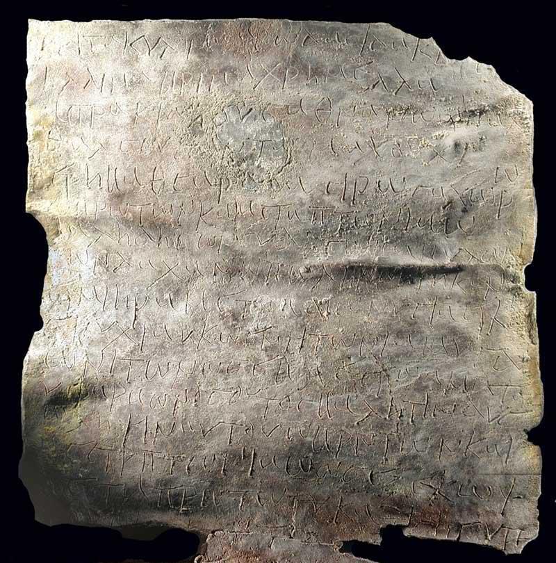 Λεπτομέρεια του μολύβδινου πινακιδίου πάνω στο οποίο αναγράφεται η κατάρα που απευθύνεται στον Βαβυλά.