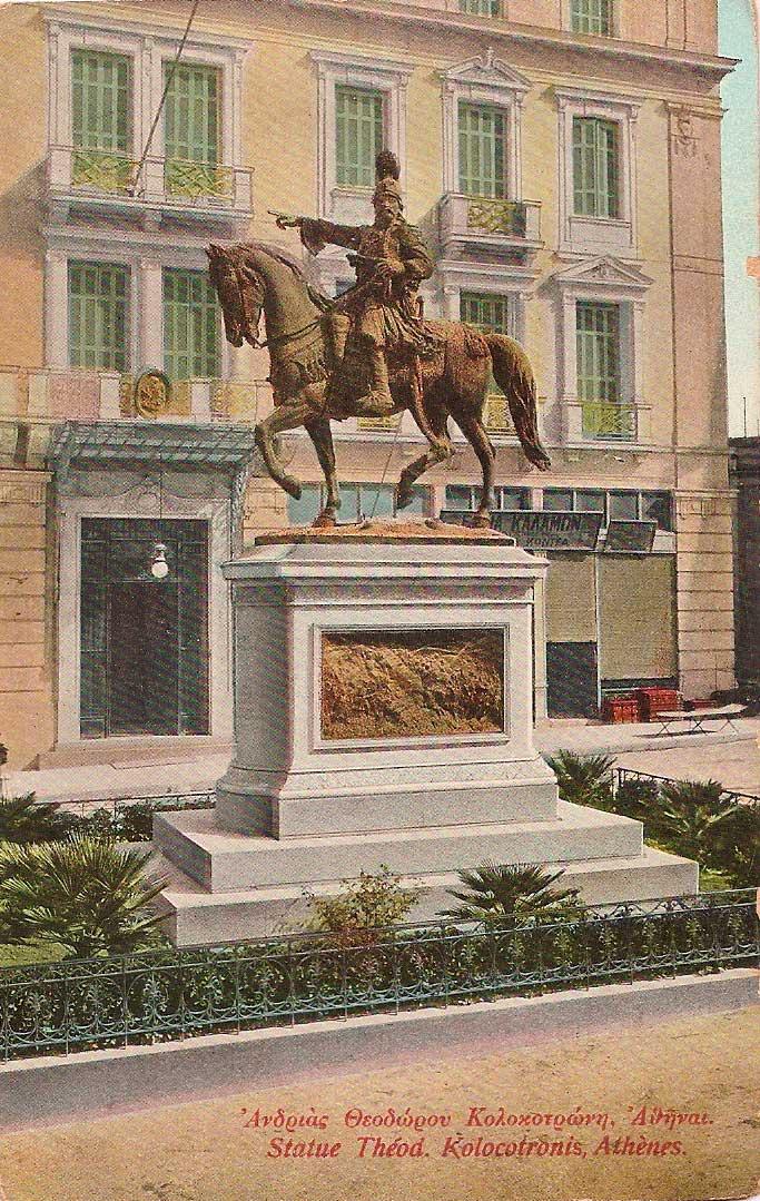 Εικ. 10. Ο ανδριάντας του Θ. Κολοκοτρώνη στη φερώνυμη πλατεία. Αρχείο Δημοτικής Βιβλιοθήκης.