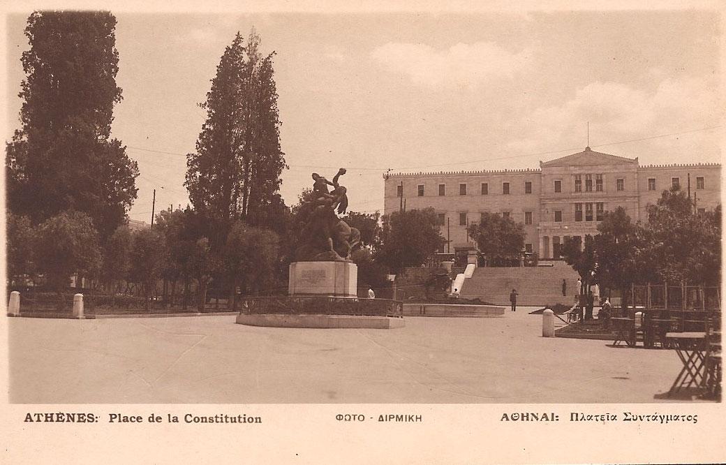 Εικ. 2. Το γλυπτό σύμπλεγμα Θησεύς σώζων την Ιπποδάμειαν, στην πλατεία Συντάγματος, 1935.  Αρχείο Δημοτικής Βιβλιοθήκης.