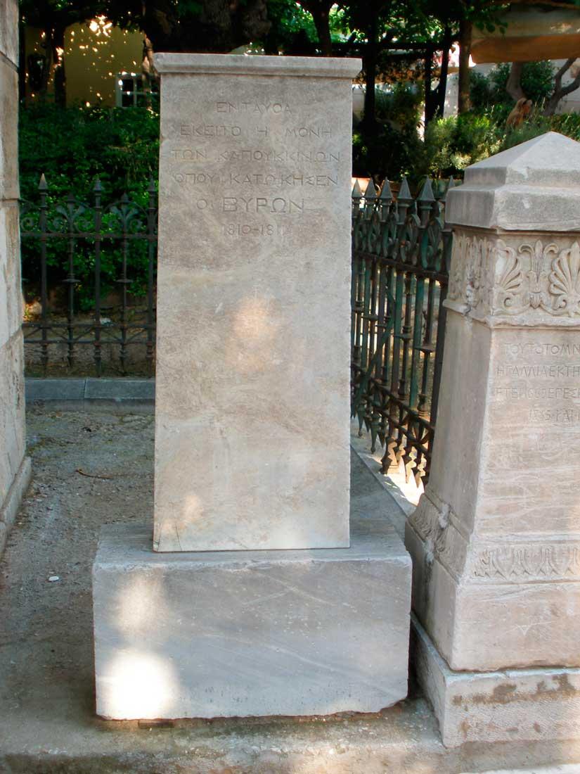 Εικ. 5. Αναθηματική στήλη στην οδό Βύρωνος, όπου κατοίκησε ο ποιητής, φωτογραφικό αρχείο συγγραφέως.