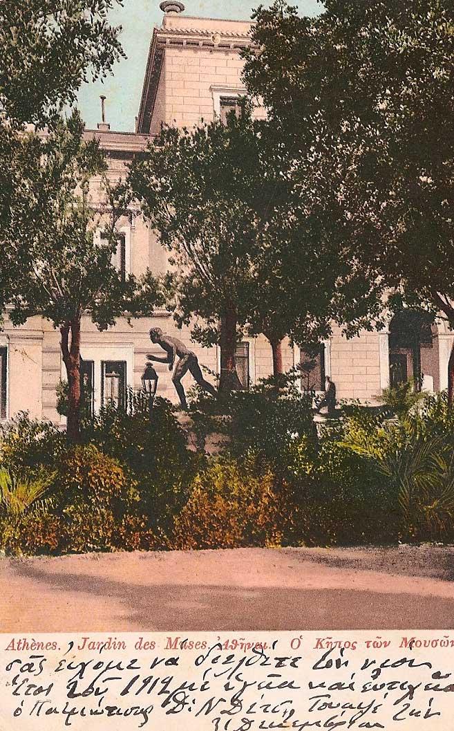 Εικ. 6. Ο Παλαιστής, ένα από τα δυο όμοια γλυπτά της δωρεάς του λόρδου de Bute (1884), στην πλατεία Συντάγματος, 1912. Αρχείο Δημοτικής Βιβλιοθήκης.