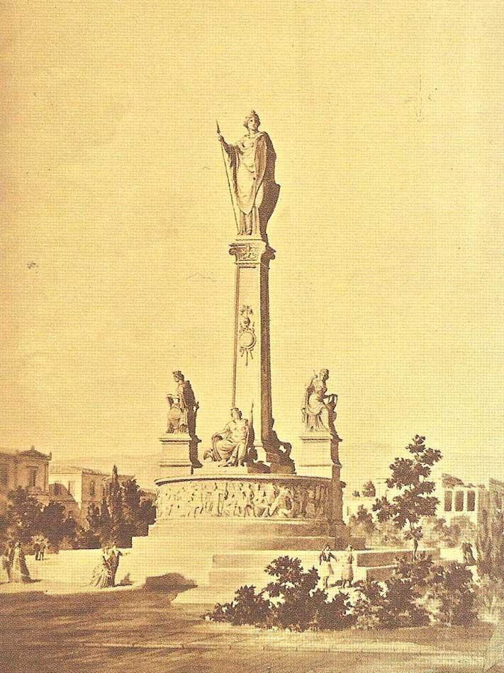Εικ. 9. Πρόταση αρχιτέκτονα E. Ziller, ενός κεντρικού μνημείου στην πλατεία Συντάγματος που συμβόλιζε την Ελλάδα και τα εδαφικά διαμερίσματα του βασιλείου, σε ανάθεση του βασιλέα Γεωργίου Α' (1870).