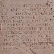 Ενεπίγραφοι λίθοι από τους Δελφούς βρήκαν τη θέση τους στο Μουσείο
