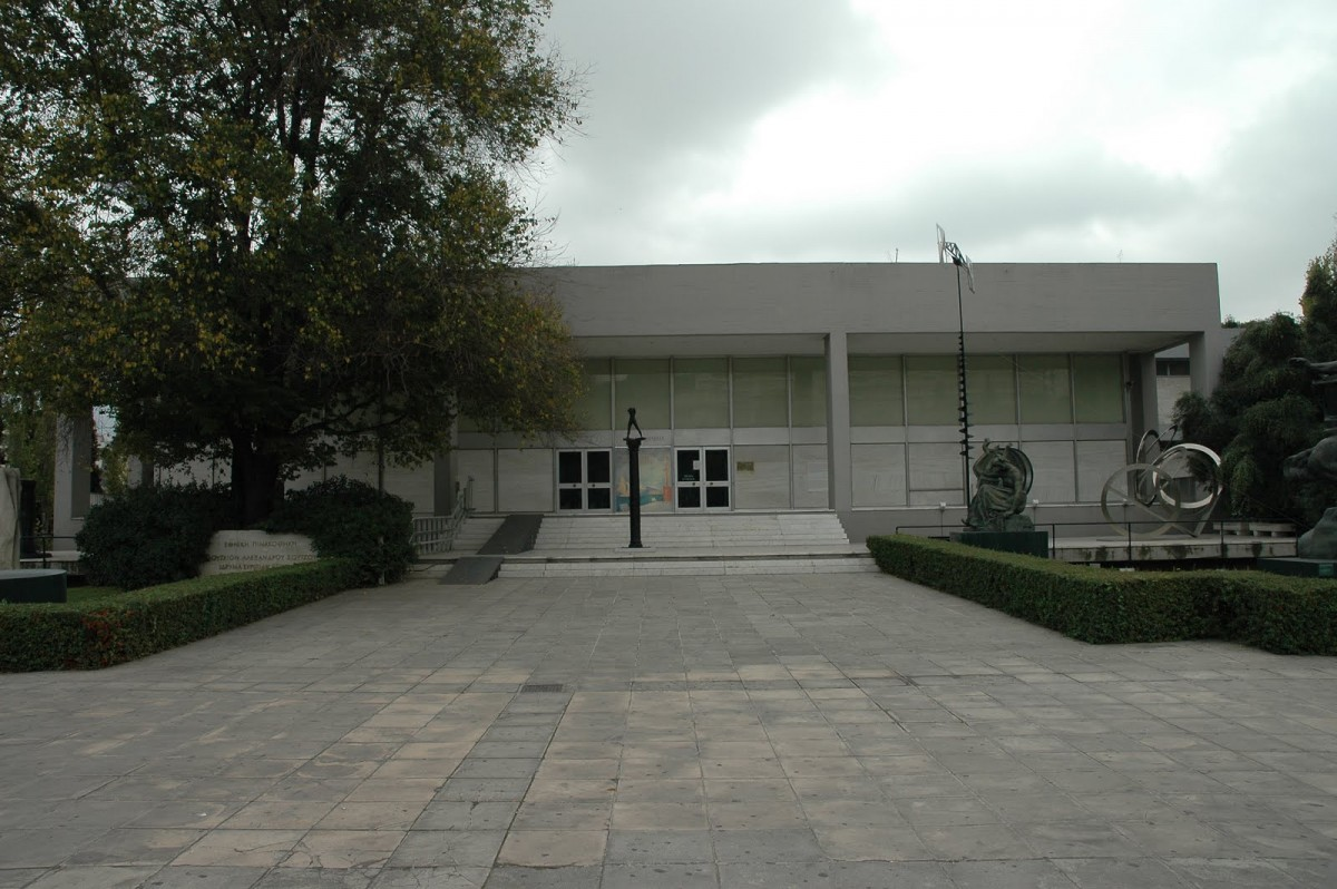 H Εθνική Πινακοθήκη.