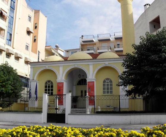 Το Γενί-Τζαμί της Λάρισας.