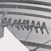 Σπάνια ενεπίγραφα αντικείμενα σε ανασκαφές στη βόρεια Πιερία