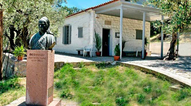 Το Μουσείο Θεόφιλου στη Μυτιλήνη.