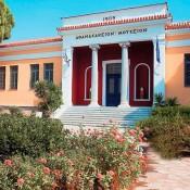 Ρεκόρ επισκεψιμότητας στο Αρχαιολογικό Μουσείο Βόλου