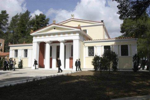 Το Παλαιό Μουσείο της Αρχαίας Ολυμπίας.