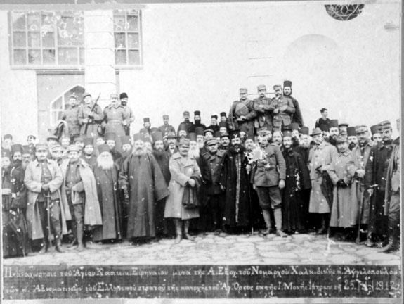 Από την τελετή αναχώρησης των εκκλησιαστικών, πολιτικών και στρατιωτικών αρχών της Χαλκιδικής από την Ι.Μ. Ιβήρων, λίγες ημέρες μετά την απελευθέρωση του Αγίου Ορους, 25 Νοεμβρίου 1912.