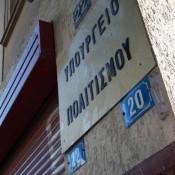 Πέθανε ο αρχαιολόγος Δημήτρης Καζιάνης