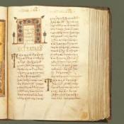 Ευρωπαϊκό πρόγραμμα Studite για τα βυζαντινά χειρόγραφα