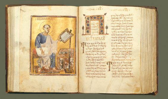 Ευαγγελιστάριο από τον Ναό Αγίου Γρηγορίου Νύσσης Τραπεζούντας, 11ος αι. Βυζαντινό και Χριστιανικό Μουσείο.