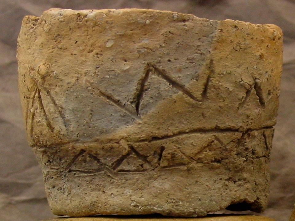 Εικ. 13. Εγχάρακτα σημεία (σύμβολα) σε πήλινο αγγείο που βρέθηκε στον προϊστορικό λιμναίο οικισμό του Δισπηλιού Καστοριάς και χρονολογήθηκε γύρω στα 5500 π.Χ.