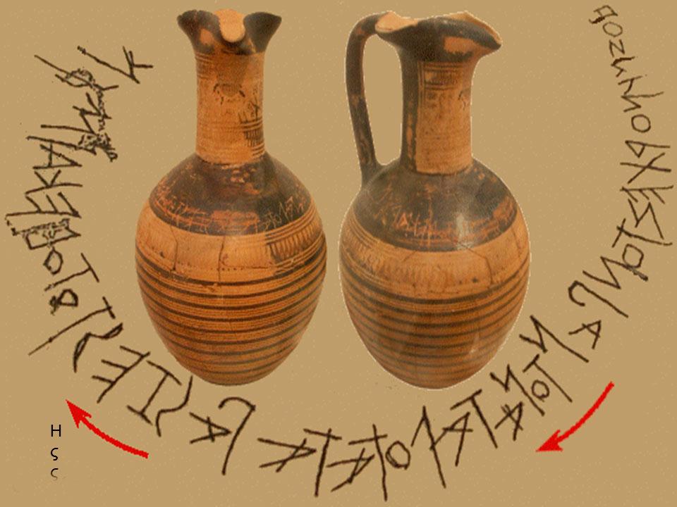 Εικ. 18. Αγγείο του 8ου αιώνα π.Χ. που δόθηκε ως βραβείο σε νικητή χορού, με την εγχάρακτη επιγραφή της βράβευσης. Οινοχόη του Διπύλου.