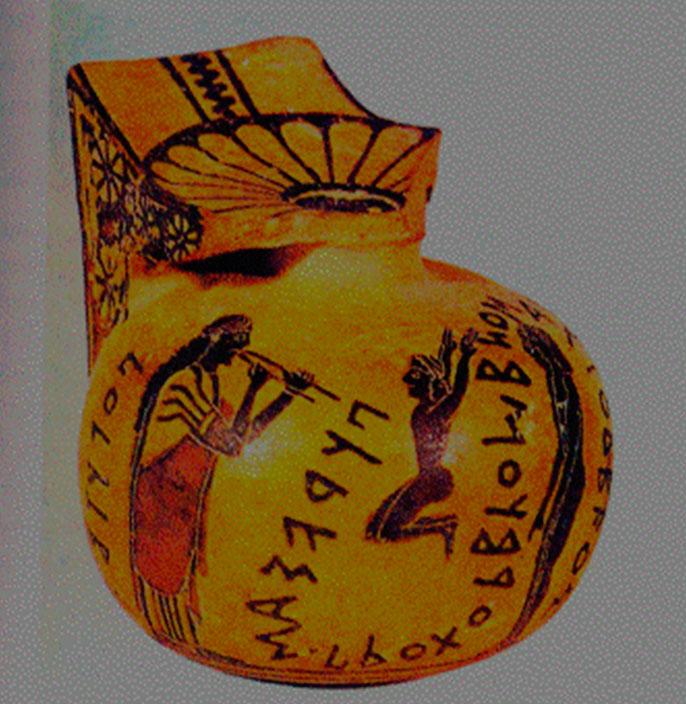 Εικ. 19. Μικρό πήλινο «Αγγείο των Χορευτών» με ζωγραφιστή επιγραφή, έπαθλο αγώνα, από την Κόρινθο. Χρονολογήθηκε  περίπου στο 580 π.Χ.