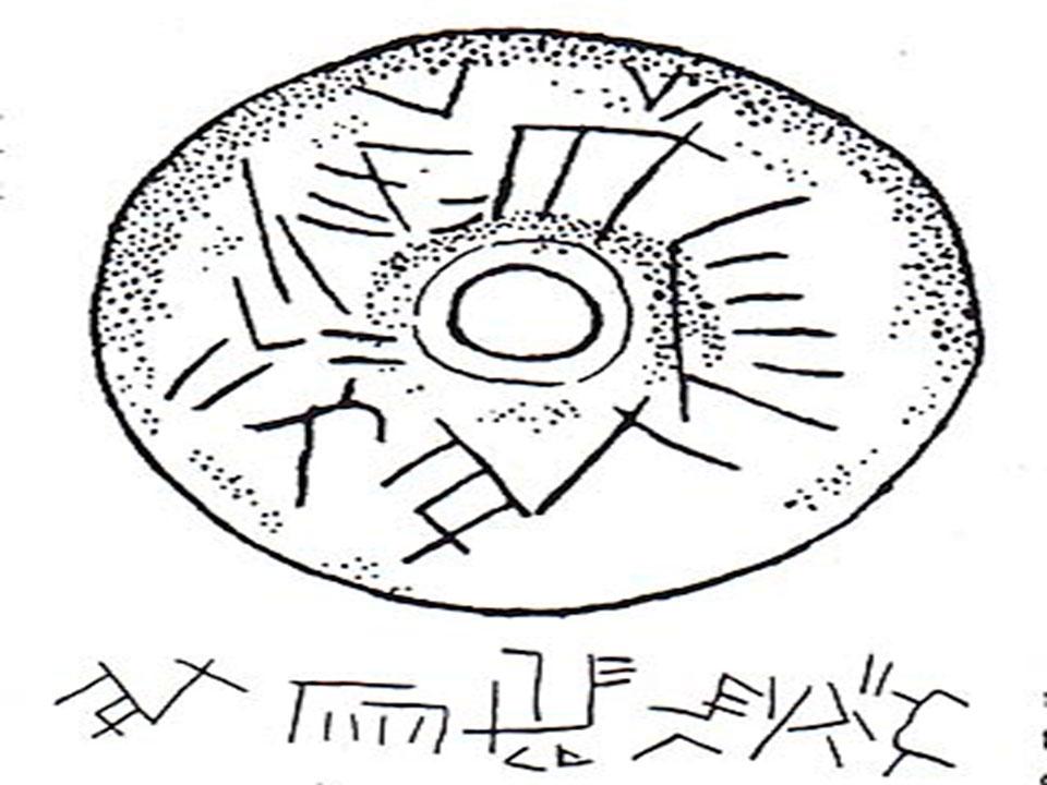Eικ. 6. Υφαντικό σφονδύλι από τη Vinča με εγχάρακτη «επιγραφή» της θεωρούμενης ως παλαιοευρωπαϊκής γραφής. Χρονολογήθηκε μεταξύ 5000 και 4500 π.Χ.