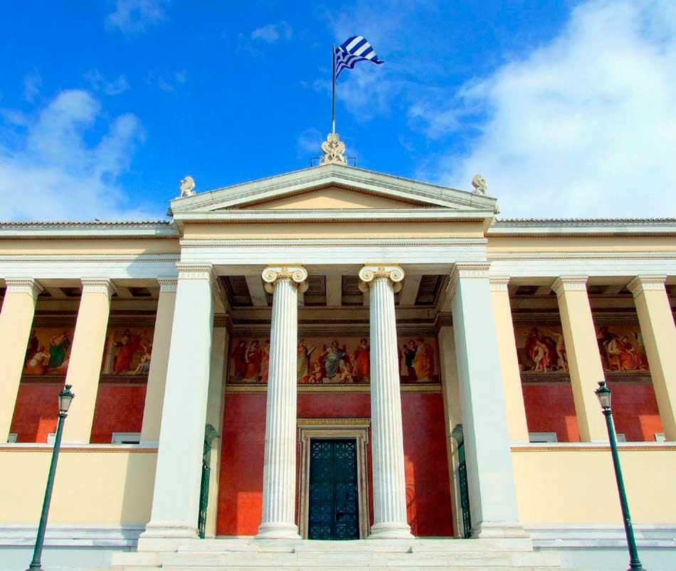 Εθνικό και Καποδιστριακό Πανεπιστήμιο Αθηνών.