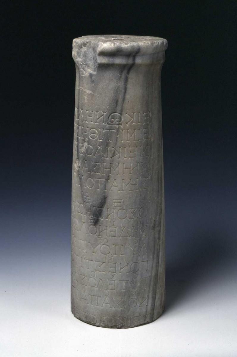 Η Στήλη του Επιτάφιου του Σείκιλου.