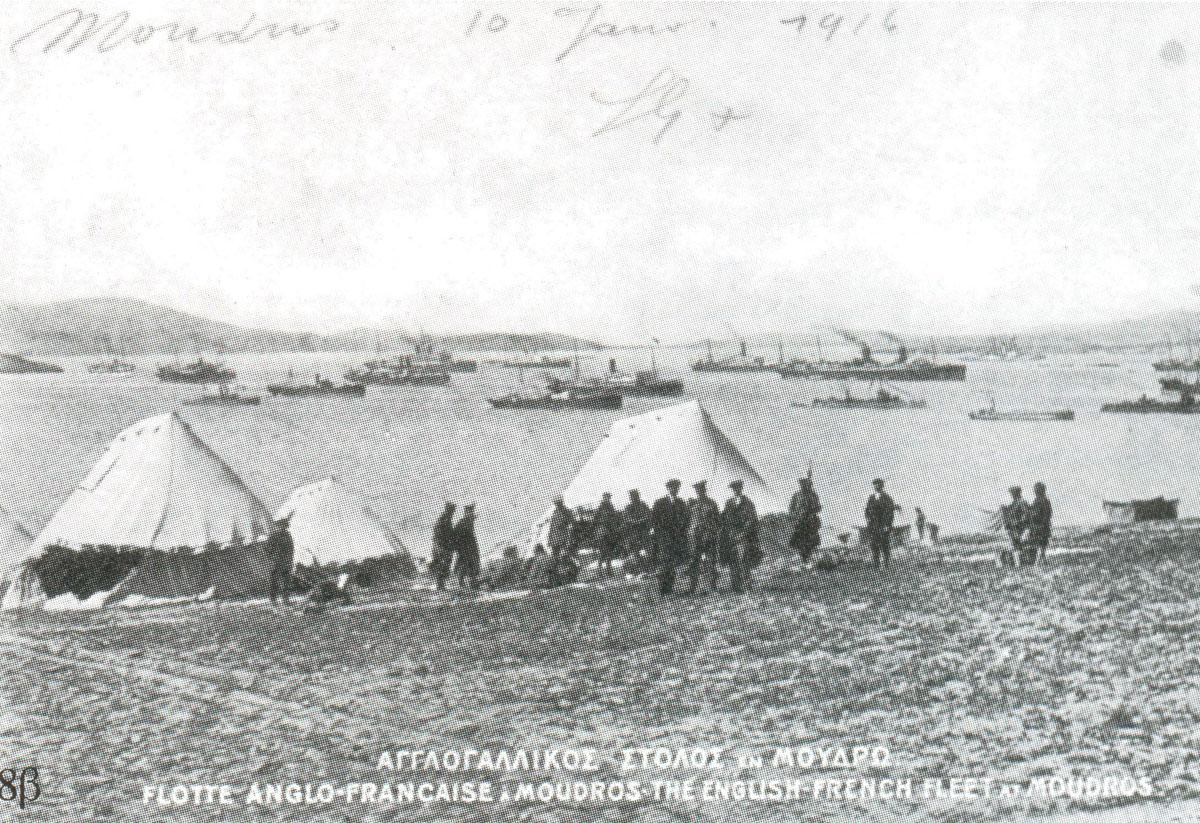Εικ. 9. Οι συμμαχικές δυνάμεις των Αγγλο-Γάλλων στον κόλπο του Μούδρου κατά τον Α΄ Παγκόσμιο Πόλεμο. Οι Σύμμαχοι στρατοπεδεύουν στη νησίδα.