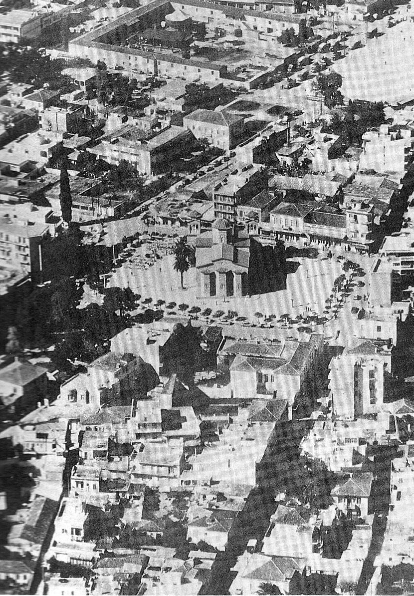Αεροφωτογραφία του κέντρου του Άργους, στην οποία φαίνεται ολόκληρο το συγκρότημα του Μουσείου.