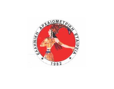 Το 7ο Συμπόσιο της Ελληνικής Αρχαιομετρικής Εταιρείας