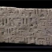 Η Ισπανία θα επιστρέψει αρχαιότητες στην Αίγυπτο