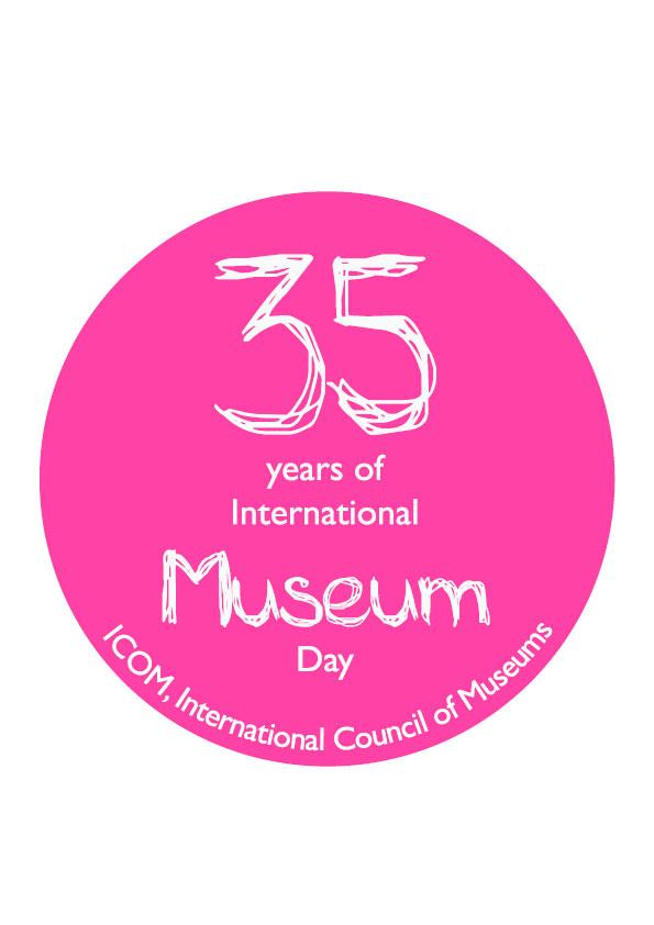 Το λογότυπο της Διεθνούς Ημέρας Μουσείων 2012.