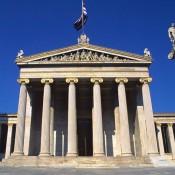 Συλλογή ελληνικών χειρογράφων της Ρουμανίας στην Ακαδημία Αθηνών