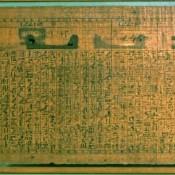 Βρέθηκαν αποσπάσματα από το Βιβλίο των Νεκρών