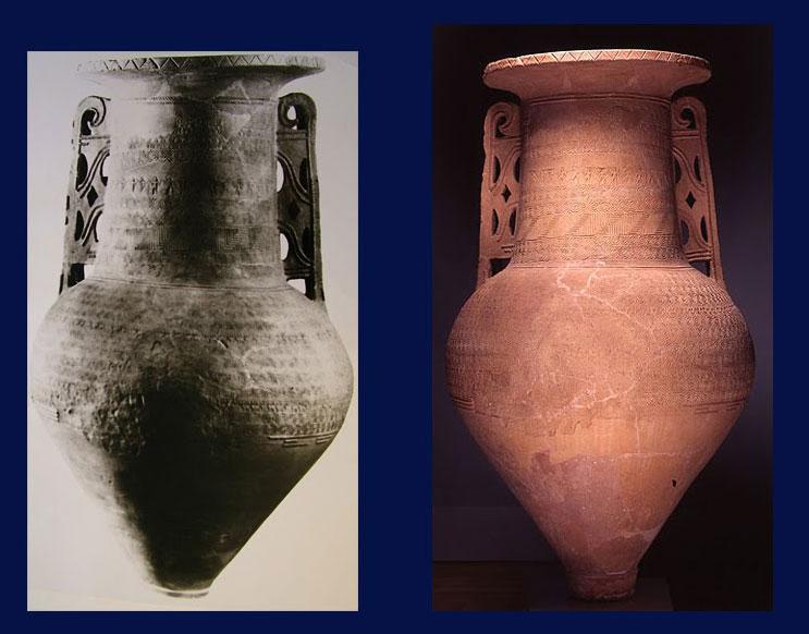 Ο αρχαϊκός αμφορέας από τη Ρόδο, που βρίσκεται στο Μουσείο Μάικλ Κάρλος του Πανεπιστημίου Έμορι της Ατλάντα.