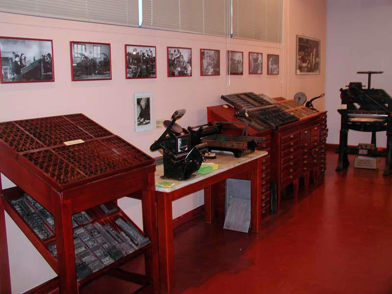 Κάσες ταξινόμησης μεταλλικών στοιχείων. Μουσείο Τυπογραφίας, Χανιά.