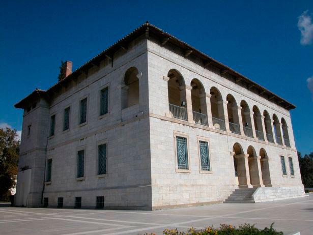 Το Βυζαντινό και Χριστιανικό Μουσείο.