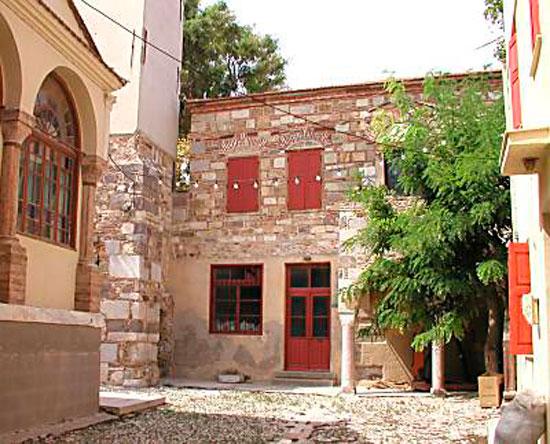 Η Οθωμανική Σχολή της Χίου.