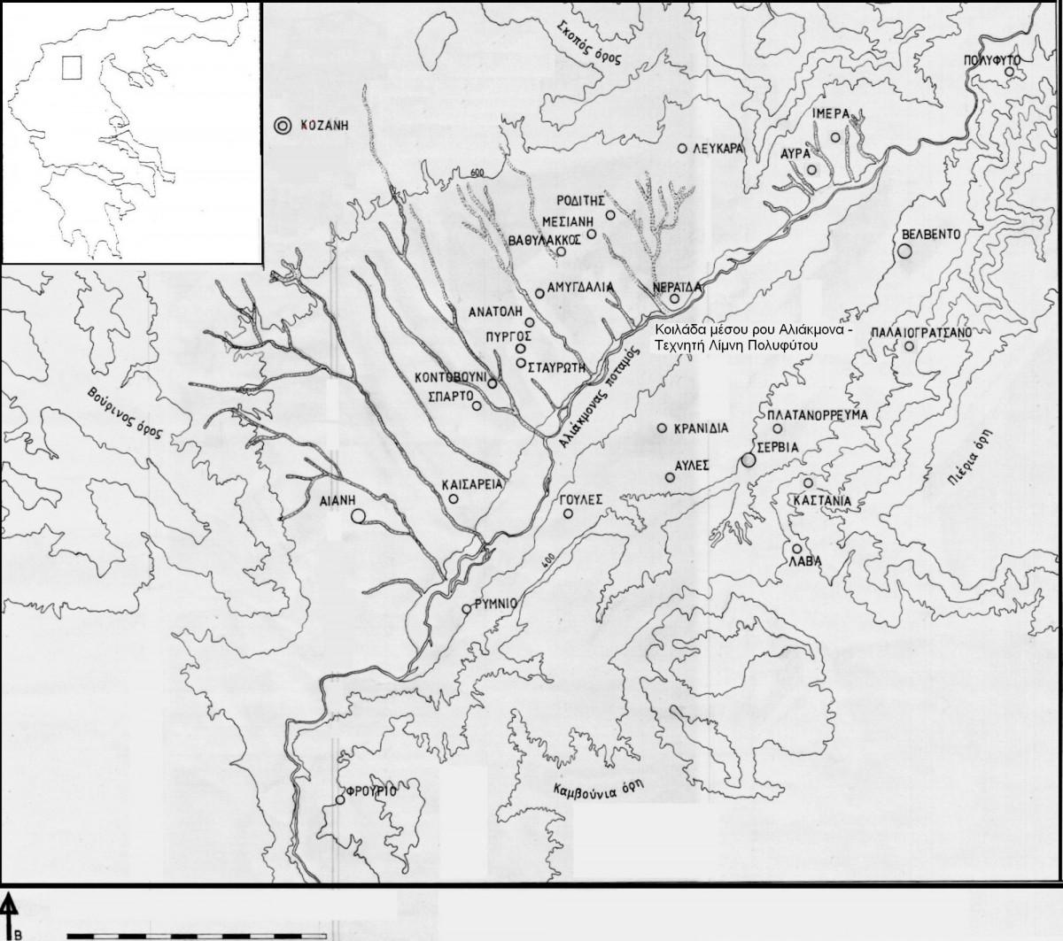 Εικ. 3. Χάρτης της περιοχής. Αντίγραφο από τους αντίστοιχους Χάρτες της ΓΥΣ, Έκδοση 1970.