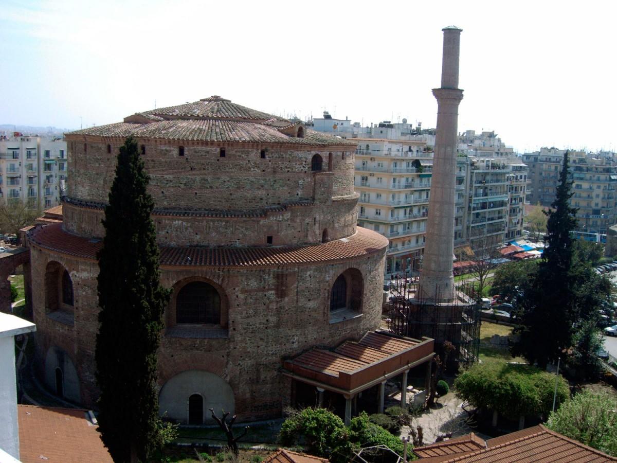 Η Ροτόντα στη Θεσσαλονίκη.