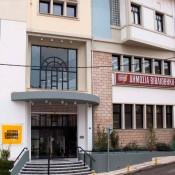Εκδήλωση για τη Δημόσια Κεντρική Βιβλιοθήκη της Βέροιας
