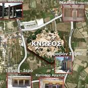 Ποια μνημεία ενοποιούνται με την Κνωσό;
