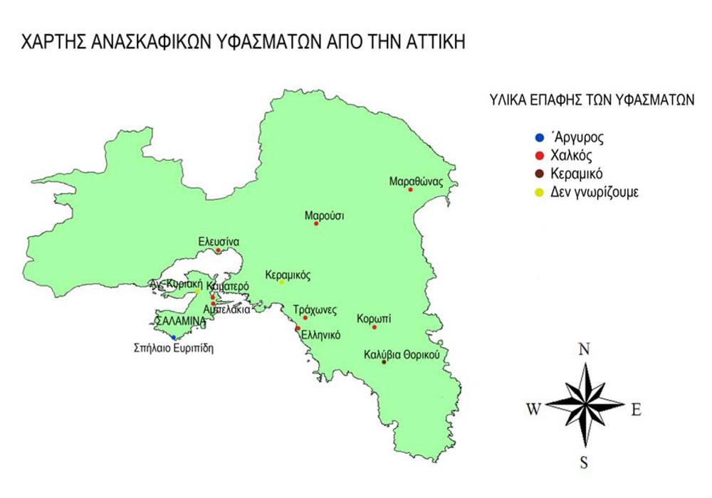Εικ. 6. Χάρτης ανασκαφικών υφασμάτινων ευρημάτων στην Αττική και τα υλικά με τα οποία έρχονταν σε επαφή τα υφάσματα.