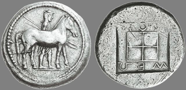 Οκτάδραχμο του 480 π.Χ. που κατασχέθηκε στη Ζυρίχη της Ελβετίας (2 όψεις).