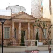 Εθνολογικό Μουσείο Θράκης: κλείνει τα 10 και το γιορτάζει