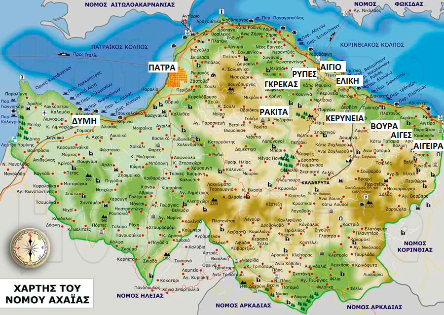 Εικ. 1. Χάρτης της Αχαΐας.