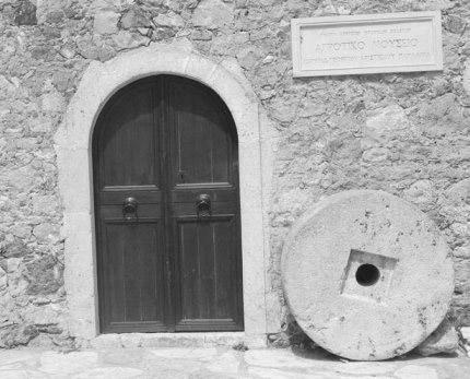Το Αγροτικό Μουσείο Παρλαμά.
