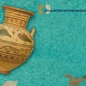 «Φύση και Φαντασία» στο Αρχαιολογικό Μουσείο Θεσσαλονίκης