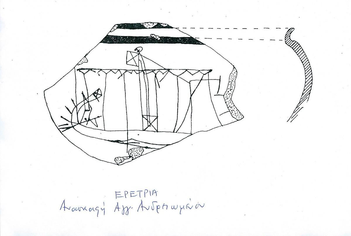 Εικ. 2. Σχέδιο θραύσματος από υστερογεωμετρικό σκύφο που βρέθηκε στην Ερέτρια και φέρει χάραγμα πλοίου ιστιοφόρου. Αρχαιολογικό Μουσείο Ερέτριας.