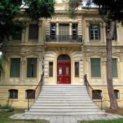 Κέντρο Βυζαντινών Ερευνών: σεμινάρια επιμόρφωσης