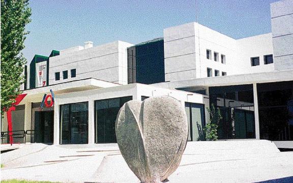 Το Μακεδονικό Μουσείο Σύγχρονης Τέχνης.